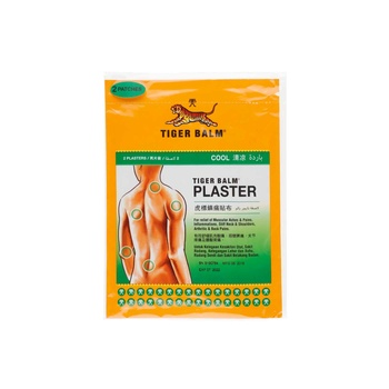 Genuine Tiger Balm Back Pain COOL Plaster Medicated Relief 10 Patches 14cm X 10cm