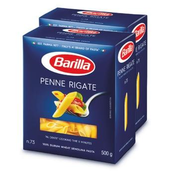 Barilla Spaghetti No.5 500g Twin pack