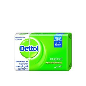 Dettol Soap Original 125g