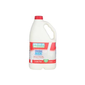 Marmum Low Fat Milk 2 ltr