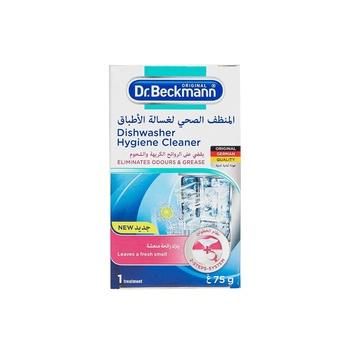 Dr.Beckmann Dish Washer Hygiene Cleaner 75g