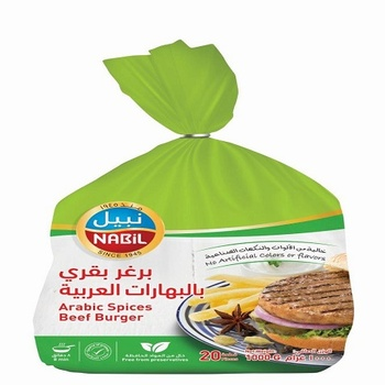 NABIL Frozen Burger with Arabic Flavor 1kg