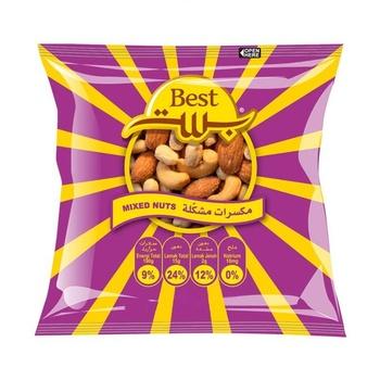Best Mixnut Bag 300g + Peanut Bag 300g