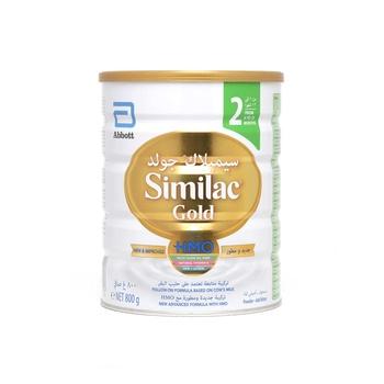 Similac 2 HMO Gold 800g