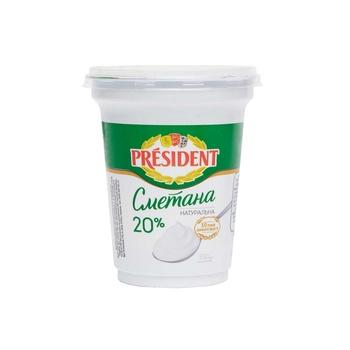 President Sour Cream 20% 350G