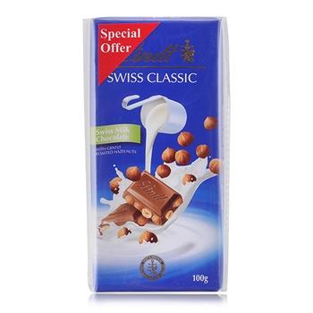 Lindt Milk Whole Almond 2x100g