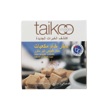 Taikoo Sugar Cubes Brown 454g