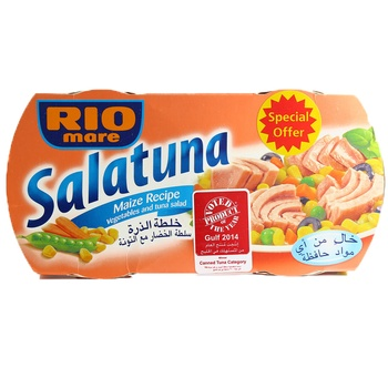 Rio mare salatuna canned tuna maize 160gm pack of 2