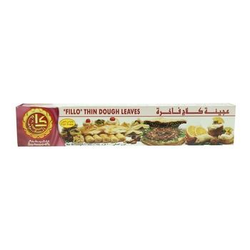 Alkaramah Dough Leaves 2 x 500g