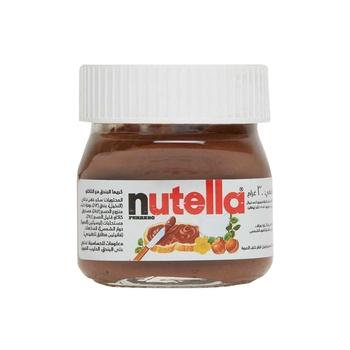 Nutella Choco Spread 30g