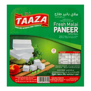 Taaza Malai Paneer 200g