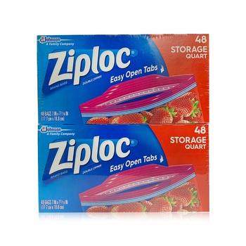 Ziploc Storage Bags Quart 2 x 48 Bags @ Special Price