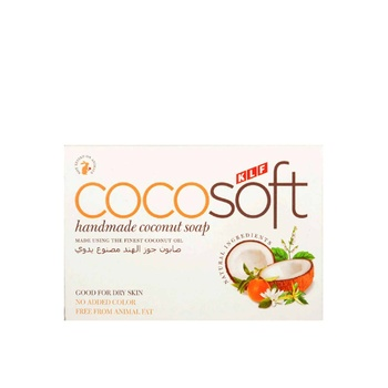 KLF Cocosoft Coconut Soap 125g