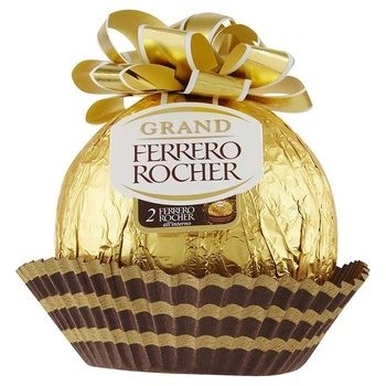 Ferrero Plastic Gift Egg 200g