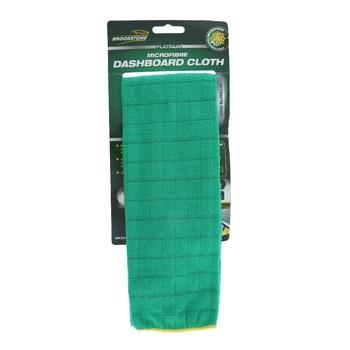 Brookstone Micro Fiber Dashboard Cloth