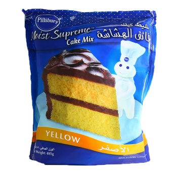 Pillsbury Moist Supreme Cake Mix - Yellow 485g