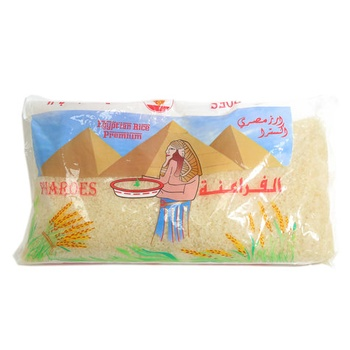 Pharaohs Premium Egyptian Rice 2kg