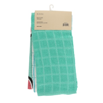 Home Selection Kitchen Towel 3 Pack-Green