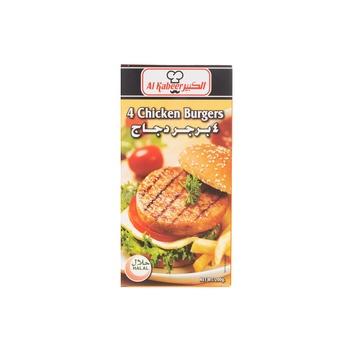 Al Kabeer Chicken Burger Halal 1X4 200g