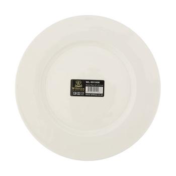 Wilmax Dinner Plate 25.5cm
